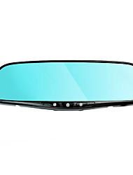 HD голос навигации голоса видение электронная собака Bluetooth зеркало заднего вида вождения рекордер
