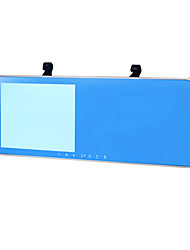 Before And After The 5 Inch Ultra Clear 1080P Double Curved Blue Mirror Tachograph Record Antidazzling Support
