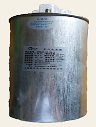 Cylindrical Low - Voltage Shunt Capacitors
