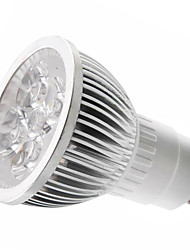 Dimmable / Derocative 5W MR16 GU10 500LM LED Spotlight (AC220V)