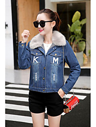 Sign short paragraph autumn and winter plus velvet jeans female Korean letters long-sleeved Slim small jacket big yards students