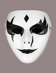 1шт призрак танец шаг маски для партии костюма Хэллоуина