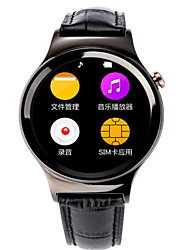 V7  Children Junior High School Junior High School Smart Positioning Watch