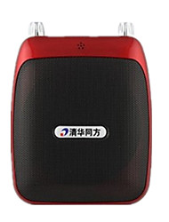 (note The Red Standard) Guide Portable Small Bee Card Speaker Radio
