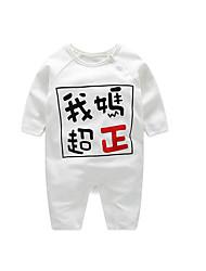 Chemisier bébé Imprimé Décontracté / Quotidien-Coton-Automne / Printemps-Bleu / Blanc