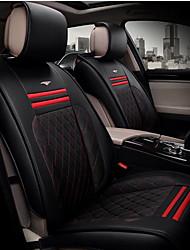 четыре сезона вообще искусственная кожа автомобиля подушки автомобильные коврики автомобильные подушки автомобильные принадлежности