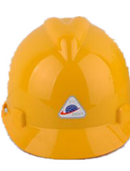 ABS Shock Labour Protection Helmet