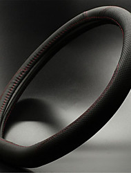d типа первый слой кожи автомобиля оплетка руля