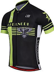 Sports Cycling Jersey Men's Short Sleeve BikeBreathable  Quick Dry  Anatomic Design  Ultraviolet Resistant  Front Zipper  Back