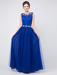 Floor-length Jewel Bridesmaid Dress - Sparkle & Shine Sleeveless Chiffon