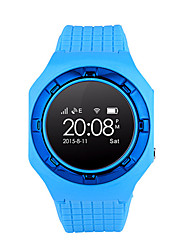 ZY20 Children 'S Positioning Watches GPS Watches Smart Phones Mobile Products