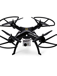 Хуаньцюкунлунчэн h899b005 RC Quadcopter - черный
