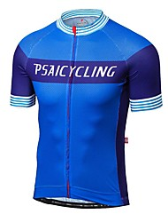 Bike/Cycling Jersey + Bib Shorts / Tops Men's Short SleeveBreathable / High Breathability (>15,001g) / Ultraviolet