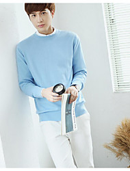 Men's Casual/Daily Simple Regular Cardigan,Solid Blue / Gray Round Neck Long Sleeve Polyester Spring Medium Micro-elastic