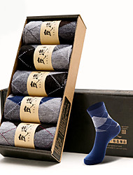 Men's Socks Absorb Sweat Breathable A Box of Five Pairs