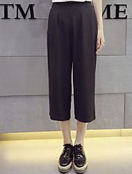 signer sept nouvelle vague de la version coréenne de pantalon décontracté taille collants verticales pantalon à jambes larges droites