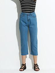Pantalon Aux femmes Droit simple Polyester Non Elastique