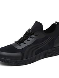 Men's Fashion Sneakers Casual Shoes Microfiber Fashion Running Walking Shoes