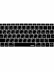 XSKN Arabic Language Silicone Keyboard Skin Non-touch Bar Version New Macbook Pro 13.3 US Layout