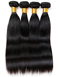 Vinsteen 8A Good Quality Unprocessed Straight 4 Bundles Lot 100g/pcs Double Weft Indian Hair Extension 100% Human Hair Weft