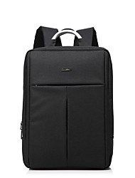 CoolBell 15.6 Inch Business Laptop Backpack Water Resistant Travel Bag CB-6107