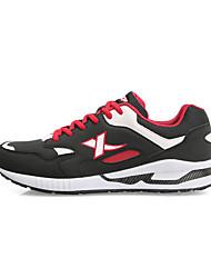 X-tep Sneakers Men's Wearproof Outdoor High-Top Rubber Perforated EVA Basketball