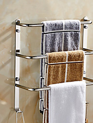 Towel Bar / AnodizingAluminum /Contemporary