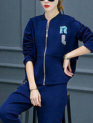 Leisure sports suits Ms. Spring 2017 new Slim was thin piece cardigan trousers jogging suits