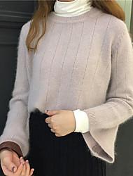 königliche Prinzessin Zeichen faul lose Hornhülse Nerz Kaschmir lange Pullover Rundhals Pullover