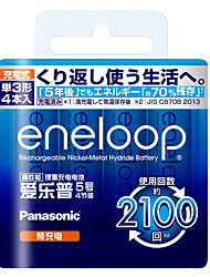 ENELOOP 3MCCA AA Nickel Metal Hydride Battery 1.2V 1900mAh 4 Pack