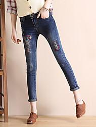 registe-2017 versão coreana do jeans stretch calças femininas calças lápis apertadas calças skinny buraco perceptível