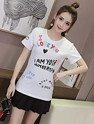 знак же пункте Ян Ми любовные письма, напечатанные свободные короткими рукавами хлопок футболки женский