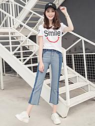 assinar na Primavera de 2017 versão coreana da cor feitiço cintura solta calça jeans perna larga calça reta feminina de flash ocasional