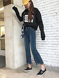 signer un pantalon fendus 2017 nouveau pantalon de mendiant denim mode haut-parleur micro