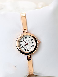 Women's Fashion Watch Quartz Water Resistant / Water Proof Alloy Band Casual Silver Gold