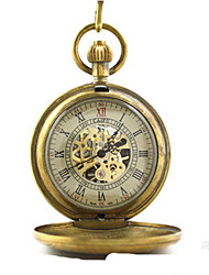 Карманные часы Кварцевый сплав Группа Бронза