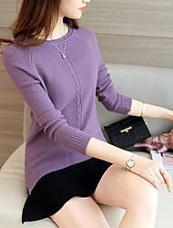 núcleo de hilo de señal 2017 del resorte nuevas de cobertura que basa la camisa delgada era la serie coreana delgada del suéter sencillo