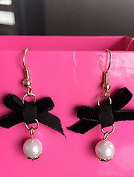 Earrings Set Imitation Pearl Pearl Imitation Pearl Nylon Alloy Black Fuchsia Jewelry Daily Casual 1 pair