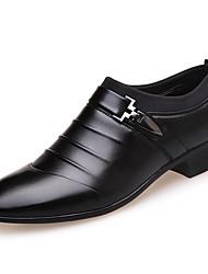 Men's Fashion Rivets Business Faux/PU Leather Shoes