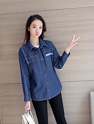 Sign 2017 new Korean version of the zipper pocket design simple shirt embroidered denim jacket back