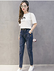 Spring new elastic waist jeans female harem pants loose big yards fat MM Korean version of casual trousers