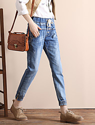 Sign jeans female harem pants significantly thin pantyhose female Korean loose beam leg cuffs