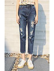 assinar novos buracos solta bf vento calças harem pants mulheres calças Pedinte fêmea meia-calça feminina