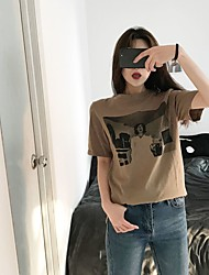 знак ~ старинные фронт напечатаны футболки