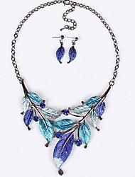 Бижутерия 1 ожерелье 1 пара сережек Свадьба Для вечеринок Особые случаи Сплав 1 комплект Зеленый Лиловый серый Синий Свадебные подарки