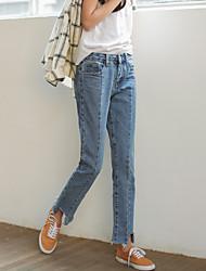 Um monte de ouro para criar precisos pavilhão japonês nove pontos jeans feminino bordas irregulares entalhado calças de perna larga