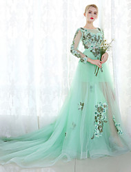 Formal Evening Dress Ball Gown Jewel Court Train Tulle with Lace