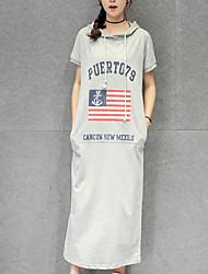 Sinal 2017 verão novo coreano solto metros grandes vestido de mangas curtas com capuz vestido com capuz bolso