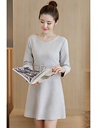 Signe 2017 printemps nouveau style de la mode coréenne mince maillot de demoiselle féminine qualité authentique