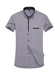 Men's Fashion Casual Big Yards Wild Short-Sleeved Shirt